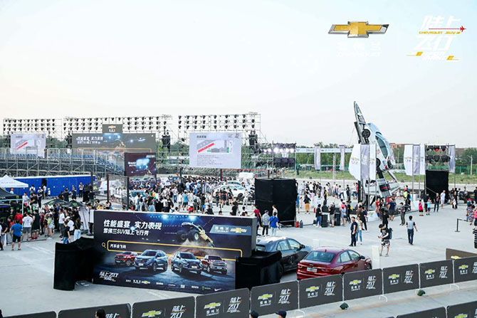 2019 雪佛兰SUV陆上飞行秀