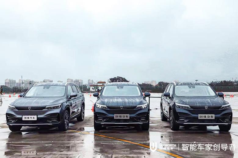 2021 创维EV6产品试驾体验会 北京站